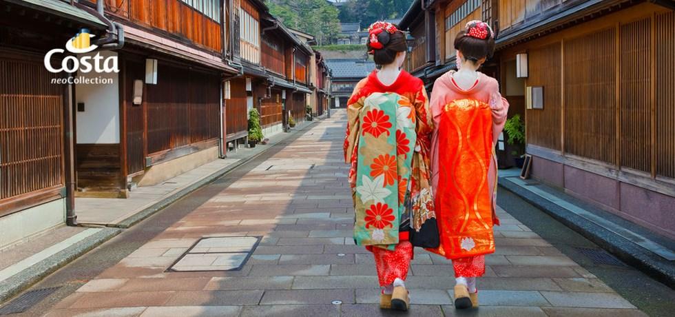 STOP AFFAIRE EXTREME-ORIENT ! Dès 649€ 15 jours Japon, Taïwan & Corée du Sud