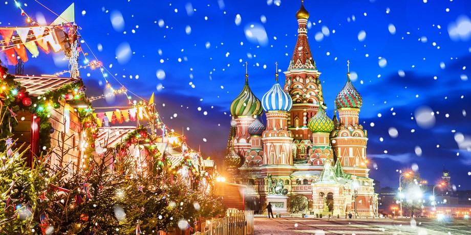 Nouvel An culturel et festif à Moscou 4*
