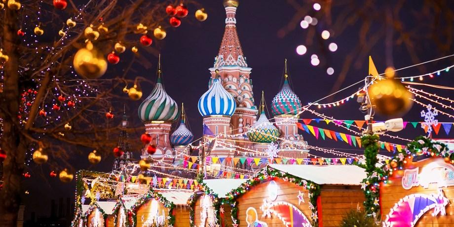 Nouvel An à Moscou - Profitez-en** -100 €/pers !