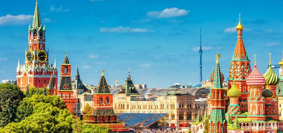 NOUVEAUTÉ! Russie les deux rivales et l'Anneau d'or